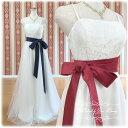 ウェディングドレス 二次会 白 エンパイアライン WeddingDress 結婚式 花嫁ドレス 上品なシルエットのドレス マタニティ ウエディングドレス 海外挙式にオススメ gcd8859[5号7号9号11号13号]