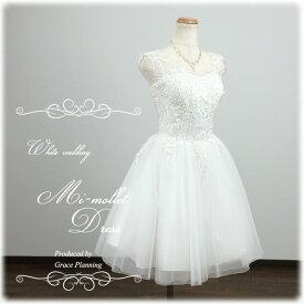 刺繍とレースが綺麗 ミニからひざ丈の大人可愛い ウェディングドレス 二次会 白 ミニ 膝丈ドレス ミモレ WeddingDress 5号7号9号11号13号 海外挙式や二次会 ウエディングドレス 花嫁ドレス オススメ gcd_8860