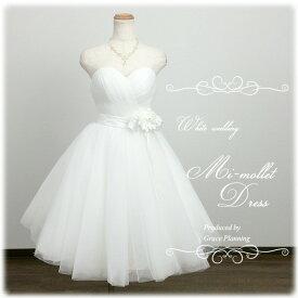 ウェディングドレス 二次会 白 ミモレ丈 ミディドレス WeddingDress 5号7号9号11号13号15号 gcd_8861 ウエディングドレス 花嫁 ドレス 人気です