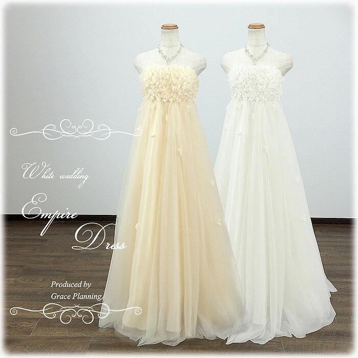 ウェディングドレス エンパイアライン スノーホワイト・オフホワイト・ピーチベージュの3カラー WeddingDres 二次会 花嫁ドレス 5号7号9号11号13号15号 gcd8862