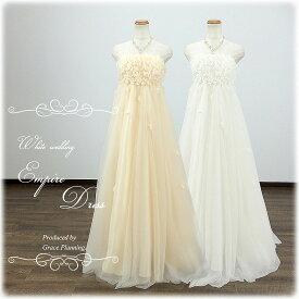 ウェディングドレス カラー 花嫁二次会 白 エンパイアライン スノーホワイト・オフホワイト・ピーチベージュの3カラー WeddingDress ウエディングドレス 花嫁ドレス 5号7号9号11号13号15号 gcd8862