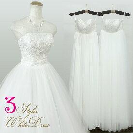 889f2231142b7  3スタイル ウェディングドレス 二次会 白 Aライン エンパイアライン 3タイプ gcd8865 WeddingDress