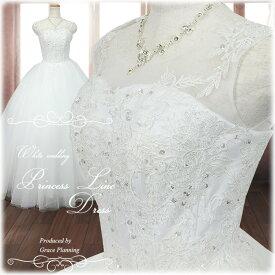 ビスチェの刺繍が美しい ふんわり広がるウェディングドレス 二次会 白 gcd8867 WeddingDress 7号9号11号結婚式 花嫁ドレス ウエディングドレス 海外挙式 フォトウェディングにお勧めします