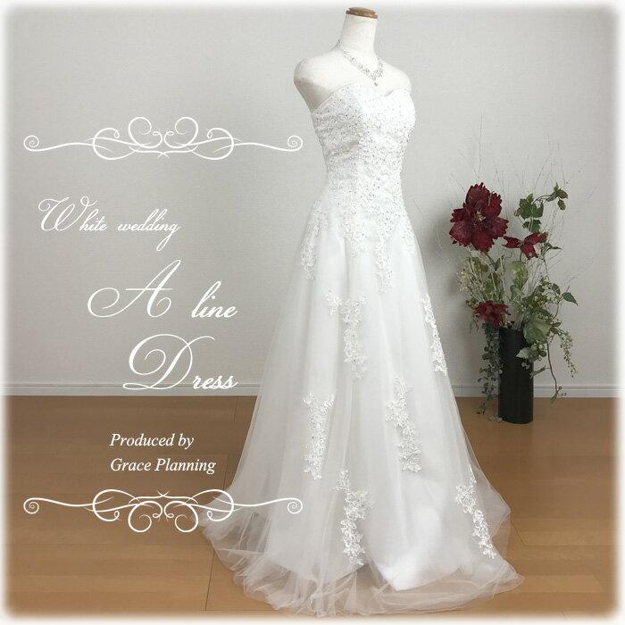 ウェディングドレス Aラインドレス 9号11号 披露宴や二次会 花嫁ドレス 海外挙式にお勧めします gcd8869