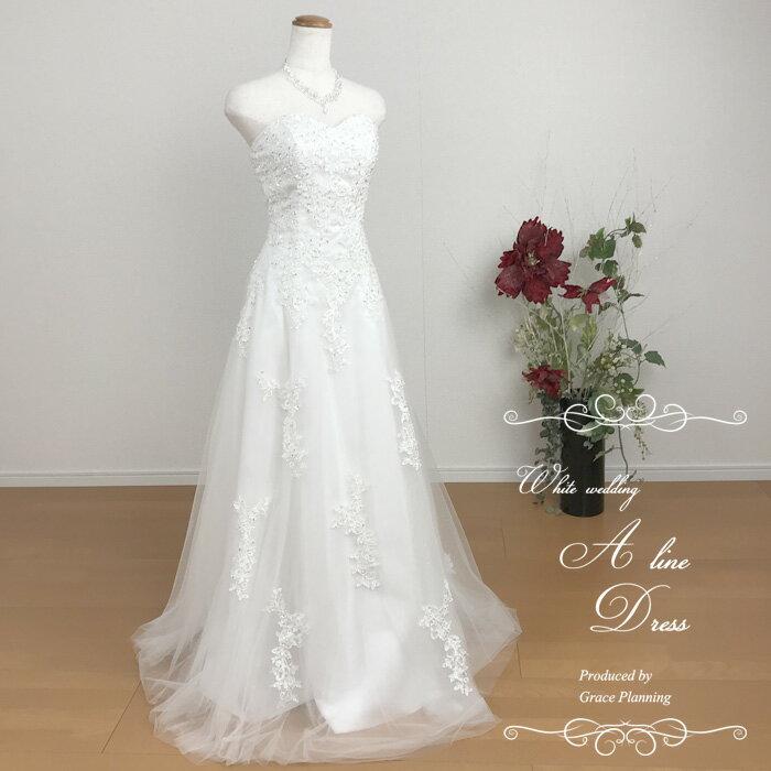 ウェディングドレス Aラインドレス  5号7号9号11号 披露宴や二次会 花嫁ドレス 海外挙式にお勧めします gcd8869