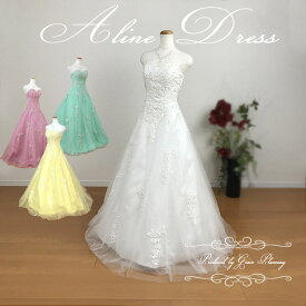 【4カラー】ウェディングドレス 二次会 カラードレス Aラインドレス  7号9号11号 披露宴 ウエディングドレス 花嫁ドレス 海外挙式にお勧めします gcd8869