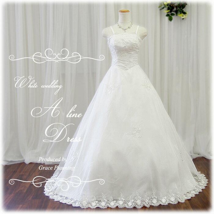 肩ひもあり 刺繍のAラインドレス ウェディングドレス gcd8870 WeddingDress 9号11号13号15号フォトウェディングや二次会 花嫁ドレス 海外挙式にお勧めします