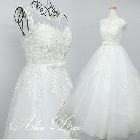 ウェディングドレス 二次会 白 クラシカルなバトーネック ノースリーブのウェディングドレス ウエディングドレス 花嫁ドレス 人気です gcd8873 5号7号9号11号