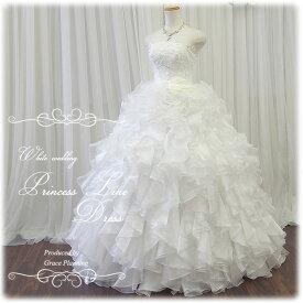 ウェディングドレス 二次会 白 刺繍とふわふわフリルが華やかなプリンセスラインドレス gcd8874 WeddingDress 5号7号9号11号13号 結婚式 ウエディングドレス 花嫁ドレス 海外挙式にお勧めします