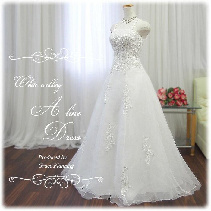 美しいAラインのウェディングドレス Aラインドレス 5号7号9号11号 結婚式や二次会 花嫁ドレス 海外挙式にお勧めします gcd8878