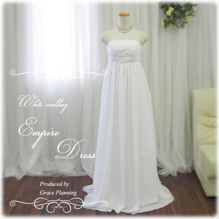 【あす楽OK12時】ウェディングドレス エンパイアライン 結婚式や二次会 花嫁ドレス 上品な刺繍のドレス gcd8884 WeddingDress マタニティ 海外挙式にオススメ[5号7号9号11号13号15号]
