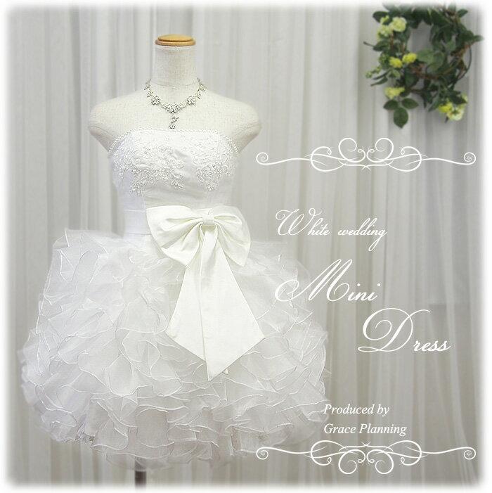 ウェディングドレス ミニ 5号7号9号11号13号 結婚式や二次会 花嫁ドレス かわいいドレス 海外挙式にもオススメ gcd8886