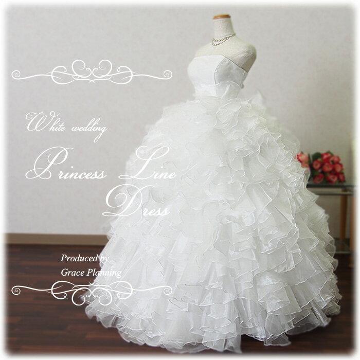 【期間限定送料無料】【あす楽OK12時】ウェディングドレス ふわふわフリルが華やかなプリンセスラインドレス 7号9号11号13号15号 結婚式や二次会 海外挙式にお勧めします gcd8890