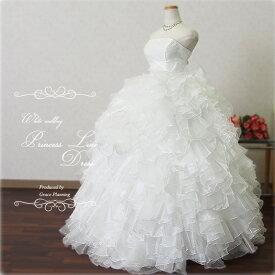12cfc8d6b1407  在庫処分 ウェディングドレス 二次会 白 ふわふわフリルが華やかなプリンセスラインドレス gcd8890 結婚式 ウェディングドレス 花嫁ドレス  海外挙式にお勧めします ...
