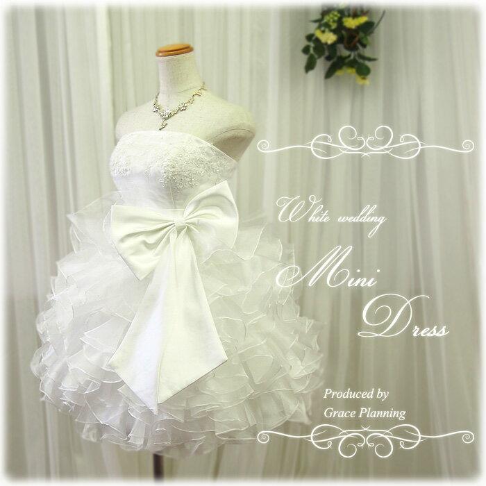 ウェディングドレス ミニ ふわふわフリルにリボンがキュートなミニドレス 5号7号9号11号 結婚式や二次会 花嫁ドレス かわいいドレス 海外挙式にもオススメ gcd8891