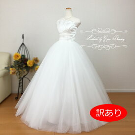 【訳あり】ウェディングドレス 二次会 花嫁 白 Aライン [11号] gcd0609 ウエディングドレス 花嫁ドレス 前撮り 後撮りに