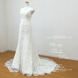 ウェディングドレス 肩ひもあり スレンダーライン マーメード 二次会 白 上品な印象のロングトレーンのウェディングドレス スレンダーラインでスタイル良く ウエディングドレス 花嫁ドレス 9号 WeddingDress gcd7081