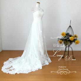 ウェディングドレス エンパイア 7号 妊婦さんにもお勧めのエンパイアライン 二次会 白 上品な印象のロングトレーンのウェディングドレス スレンダーラインでスタイル良く ウエディングドレス 花嫁ドレス WeddingDress gcd90963[7号]