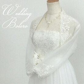 ウェディング ボレロ ウエディングドレス 二次会 アレンジ アイテム ウェディングドレス M・Lサイズ 6601