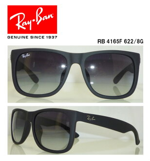 Ray Ban Ray-Ban sunglasses RB4165F622/8G JUSTIN Justin full fit model domestic authorised sales store Ray Ban sunglasses glasses popular