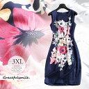 女心をくすぐる華やかフラワー/ドレス パーティードレス ワンピース 花柄 タイト スレンダーライン 膝丈 大きいサイズ…