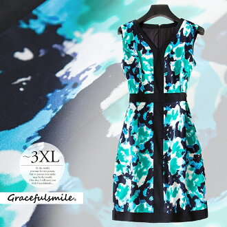 Size Mrs. fashion clothes lady's tight knee length floral design 40s 50s others which an invite dress party dress party dress wedding ceremony dress formal dress class visit childcare visit parents' association Seven-Five-Three Festival omiyamairi presen