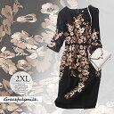 ドレス 刺繍 黒 ミディアム レディース 大きいサイズ 母親 パーティードレス 二次会 2次会 結婚式 ワンピース フォー…