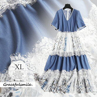 Cool cloth with patterns /[ccm51] which is pretty in spring in long dress wedding ceremony dress invite party dress big size Lady's きれいめ mother ブルーホワイトレオパード floral design frill race feminine short-sleeved long resort comfort Japanese spaniel different fa