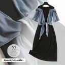 ドレス ワンピース 披露宴 結婚式 大人 レディース 大きいサイズ 夏 きれいめ パーティードレス ブラック 黒 デニム …