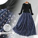 「セール品」ロングドレス お呼ばれ ドレス パーティードレス 披露宴 結婚式 ワンピース 母親 レディース 大きいサイ…