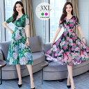 ドレス ワンピース レディース 大きいサイズ 結婚式 パーティー 母親 夏 きれいめ 黒 赤 ピンク 緑 グリーン 花柄 総…