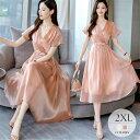 ドレス ワンピース ゴージャス 半袖 カシュクール 光沢感 ベルト付き 無地 珍しい かぶらない きれいめ 上品 エレガン…