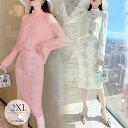 ドレス セットアップ ニット 秋冬 きれいめ 暖か モダン ケーブル編み 上品 大人女性 ピンク ホワイト 美人 ナチュラ…