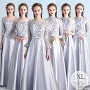 ロングドレス 結婚式 ワンピース 袖あり ロング丈 冬 ミモレ丈 長袖 レース 大きいサイズ ゆったり レディース 女子会…