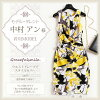 It is style cover / dress party dress dress floral design slender line knee-length big size / wedding ceremony second party invite four Mulready's party [cae56] in waist drape