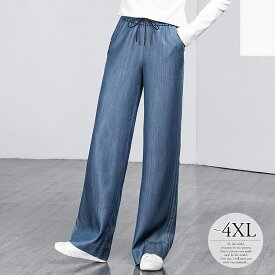 7e282b7c0a55e パンツ レディース きれいめ ガウチョパンツ ワイドパンツ デニム ジーンズ 大きいサイズ 体型カバー 着痩せ 大人