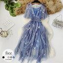 ドレス パーティードレス ワンピース チュール キラキラ 半袖 シースルー ゴージャス ランダムカット ブラック ピンク…