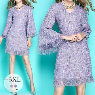 ★It is adult others and [rae55-nf190404] not to put on for 50 generations for sale product returned goods ★ formal dress dress party dress invite dress knee-length tight long sleeves tweed place purple gray class reunion banquet mother mom 30s 40 generat