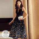 ロングドレス パーティードレス フォーマルドレス レディース 大きいサイズ 結婚式 披露宴 母親 ミセス 夏 きれいめ …