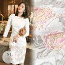 ドレス ワンピース パーティドレス 花柄 刺繍 膝丈 七分袖 ラウンドネック きれいめ ホワイト ピンク ゴールドきれい …