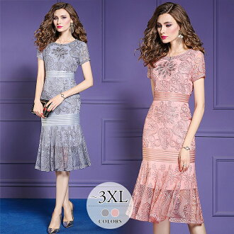Party dress Lady's big size wedding ceremony dress party mother summer きれいめ ice blue pink mermaid line frill short-sleeved translucency whole pattern embroidery refined summer date outing invite formal dress banquet second party second meeting married wo