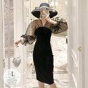 「セール品」ドレス 披露宴 母親 結婚式 お呼ばれワンピース レディース 大きいサイズ パーティードレス 同窓会 ブラ…