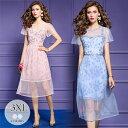 ドレス パーティードレス ロングドレス 半袖 チュール 花柄 フェミニン フレア シアー 透け感 ブルー ピンク美人 リゾ…