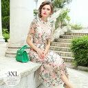 ドレス パーティードレス ロングドレス ワンピース シフォンワンピ ハイネック 半袖 刺繍 シースルー 透け感 花柄 甘…