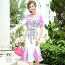ドレス パーティードレス ロングドレス ワンピース 膝丈 半袖 フレア袖 Vネック ツートンカラー 花柄刺繍 フラワー 裾…