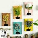 壁掛け 壁飾り 花瓶 ガラスベースガラスカップ アートフラワー一輪挿し フラワースタンド フラワーポット キャンドル…