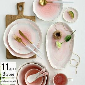 食器セット おしゃれ 北欧 二人用 2人用 ファミリー お皿 お茶碗 結婚祝い 引越し祝い 誕生日 プレゼント 出産祝い 退職祝い 合格祝い 還暦祝い お祝い 贈り物/[aak46a]