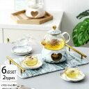 急須 コーヒーポット ティーポット おしゃれ 北欧 セット かわいい コーヒーカップ 保温 ギフト お誕生日 お礼 祝い …