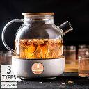 ティーポット 急須セット コーヒーポット おしゃれ 北欧 セット かわいい コーヒーカップ 保温 ギフト お誕生日 お礼 …