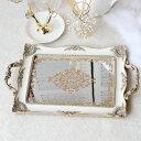 プレート おしゃれ 結婚祝い 引越し祝い プレゼント 北欧 お祝い シルバー ゴールド ホワイト アンティーク調 セレブ …